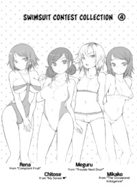 Swimsuit Contest Collection Thumbnail 4